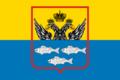 Flag of Ostashkov (Tver oblast).png