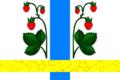 Flag of Penkinskoe (Vladimir oblast).png