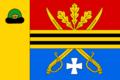 Flag of Prosechenskoe.png