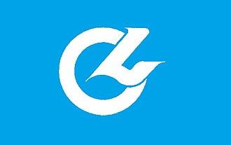 Shinchi, Fukushima - Image: Flag of Shinchi Fukushima chapter