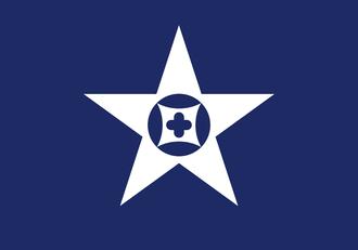 Tanabe, Wakayama - Image: Flag of Tanabe, Wakayama