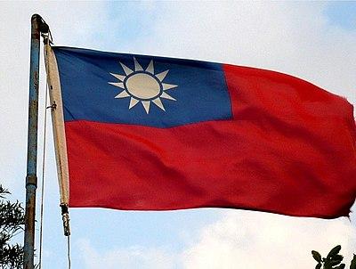 Armenian flag fb emoji