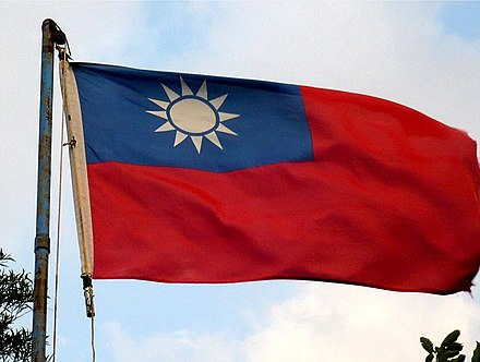 The Flag of Taiwan also known as the Republic of China Flag of the Republic of China.JPG