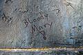 Flammenfrau Johanna by Charlotte Seidl - back vandalism.jpg