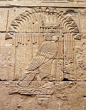 Mandulis - An image of Mandulis from the Temple of Kalabsha in Nubia