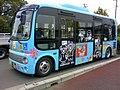 Flower bus.jpg