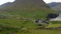 Fo-Viðareiði.png