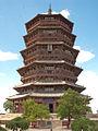 Fogong Pagoda 1.jpg