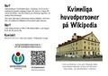 Folder – Kvinnliga huvudpersoner på Wikipedia (2015-10).pdf