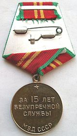 For Impeccable Service 2nd class CCCP MVD REVERSE.jpg