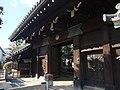 Former Main Gate of Samurai Residence (武家屋敷門) at Saicho-ji (西澄寺) - panoramio.jpg