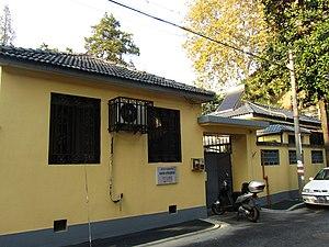 Coching Chu - Former residence of Coching Chu in Nanjing.