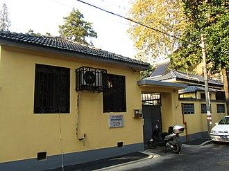 Chu Coching - Former residence of Coching Chu in Nanjing.