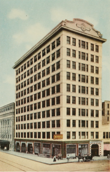 Illustration of the Houston Chronicle building