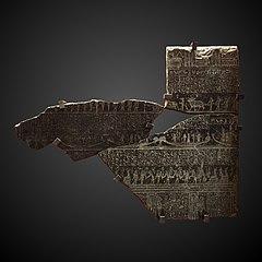 Fragment of sarcophage of Usermaatre-MAHG 18050-MAHG 27806