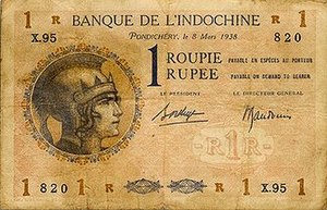 English: 1 French Indian Rupee, 1938