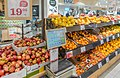 Fresh fruits and vegetables in 2020 08.jpg