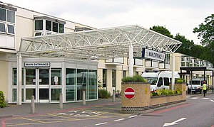 Frimley - Frimley Park Hospital main entrance