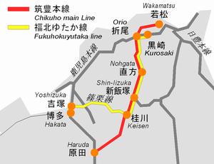 Fukuhoku Yutaka Line - Chikuhō Main Line (red) and Fukuhoku Yutaka Line (yellow) in northern Kyushu