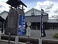 Furukawacho, Yasugi, Shimane Prefecture 692-0064, Japan - panoramio (12).jpg