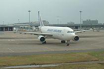 Galaxy Airlines Company Airbus300 JA01G.JPG