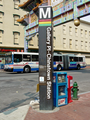 Gallery Place-Chinatown station entrance pylon (50069965913).png