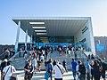 Gamescom 2015 Cologne Entrance (20327244865).jpg