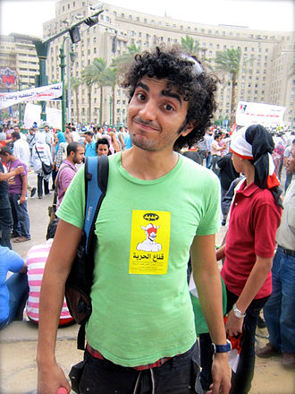 Human rights in Egypt under the Supreme Council of the Armed Forces - Image: Ganzeer