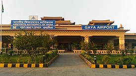 Gaya Airport GAY.jpg