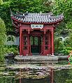 Gebouw voorstellende een boot in de Chinese tuin Het Verborgen Rijk van Ming in de Hortus Haren 05.jpg
