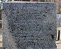 Gedenkstein Franz-Neumann-Platz (Reind) Franz Neumann2.jpg