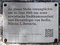 Gedenktafel Am Tierpark Alfred-Kowalke-Str (Frife) Nikolai Erastowitsch Bersarin.jpg