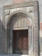 Gehgard astvatsatsin portal-IMG 2533