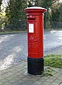George V Pillar Box, Old Park Avenue, Enfield - geograph.org.uk - 1074873.jpg