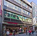 Geschäftshaus Hohe Str. 93-99, Köln-6062.jpg