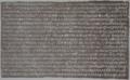 Ghoshrawa Inscription.tif