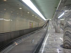 Gimpo International Airport Station - Image: Gimpoairportstation southkorea