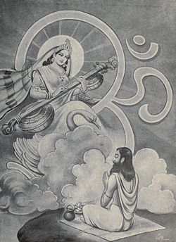 Goddess Sarasvati appears before Yajnavalkya.jpg