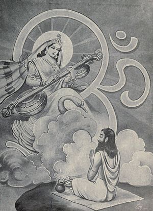 Yajnavalkya - Goddess Sarasvati and Yajnavalkya (early 20th-century devotional illustration)