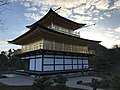 Golden Pavilion in Rokuonji Temple 20190201-5.jpg
