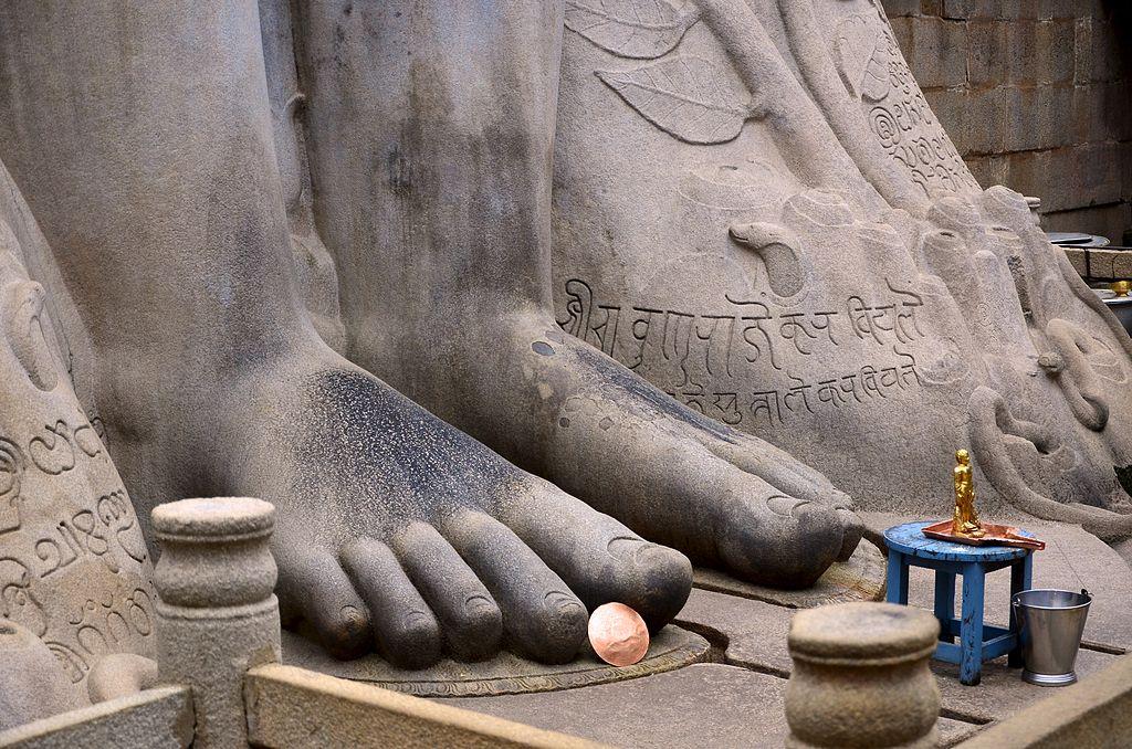 Gommateshwara 30.jpg