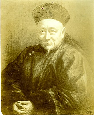 Walter Goodman - A Victorian photograph of Walter Goodman's 1877 portrait of His Excellency Kuo Ta-Jen.