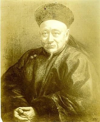 Guo Songtao - A Victorian photograph of Walter Goodman's 1877 portrait of Guo Songtao.