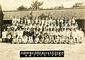 Graduation group photo of the Douhuanping National School 1947.jpg