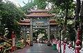 Grand gate at entrance of Haw Par Villa (14607384648).jpg