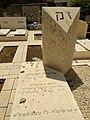 Grave of Moshe Zak.jpg