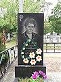 Grave of Valentyna Fedko.jpg