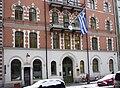 Greklands ambassad 2009.jpg