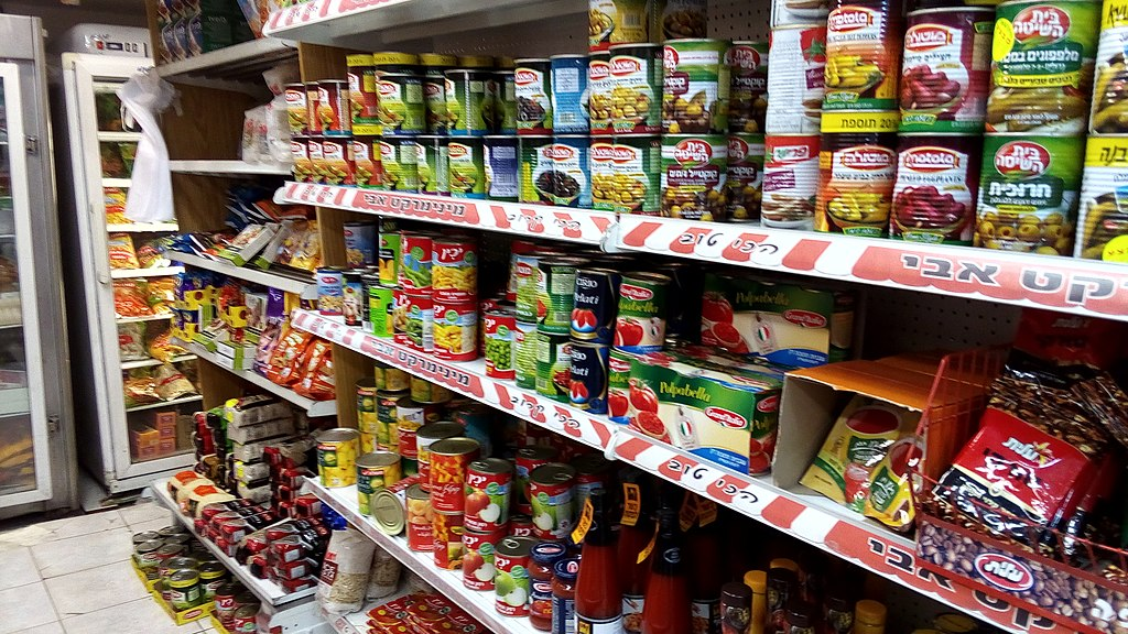 File Grocery Store Israel April Wikimedia Commons
