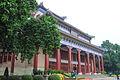 Guangzhou Zhongshan Jinian Tang 2012.11.16 16-22-56.jpg